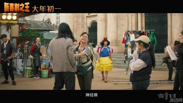 王宝强女装爆笑亮相周星驰新剧《新喜剧之王》预告