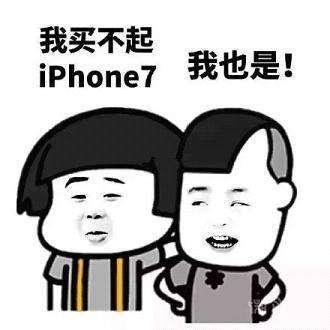 为什么新iphone销量不行?消费者心有余而肾不足