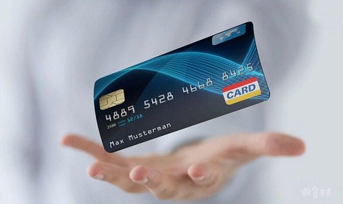 信用卡代还10000元需要多少钱 代还一万收费标准