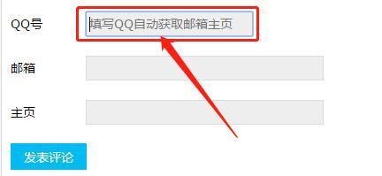 利用input标签给文本框内添加提示文字