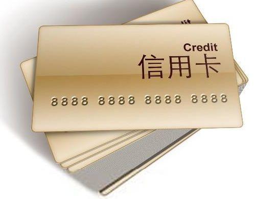 信用卡代还app和信用卡代还平台两者之间的区别